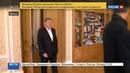 Новости на Россия 24 • Яблоко не смогло выбрать кандидата в губернаторы Свердловской области