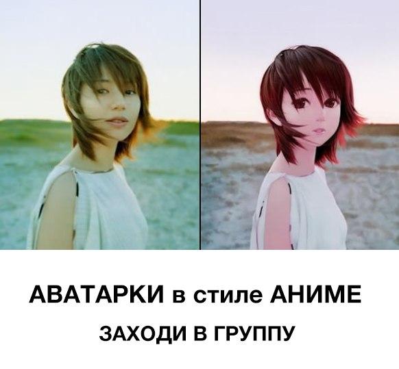 портреты аватарки: