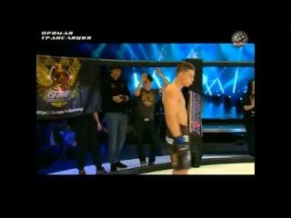 PROFC 53: Хачатрян vs. Егоров:HD