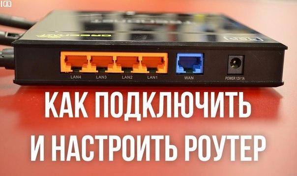Фото №426082941 со страницы Евгения Мартынова