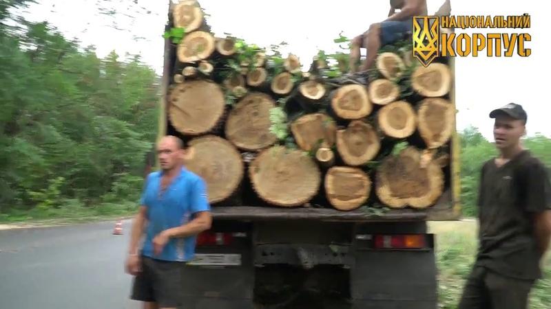 Національний Корпус зупинив браконьєрство на Донеччині