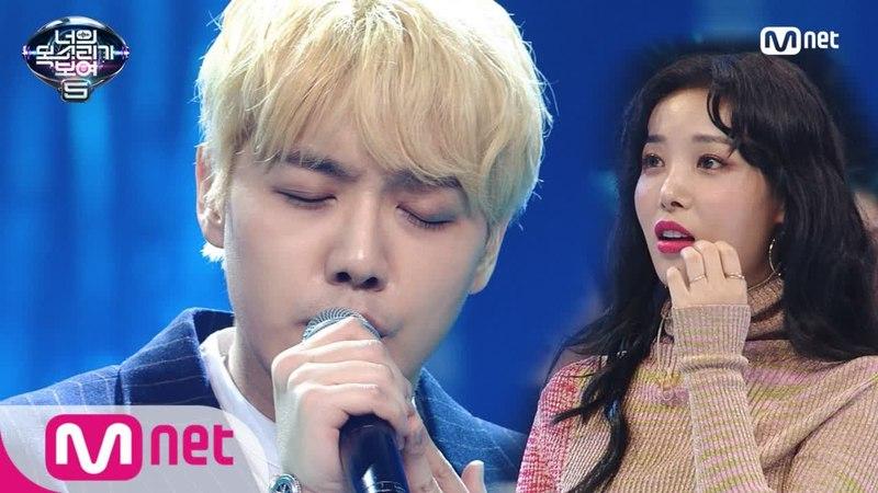 I Can See Your Voice 5 2014년에 데뷔했던 JYP 주차장 관리자 '눈의 꽃' 180302 EP.5