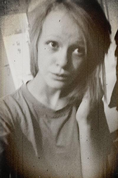 Таня Зима, 25 июня 1999, Тольятти, id208244672