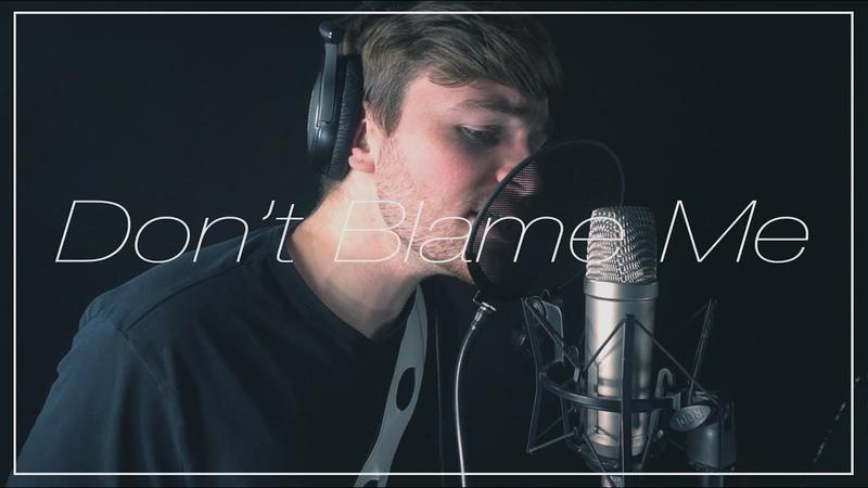 Don't Blame Me - Taylor Swift (Cover) | Derek Anderson