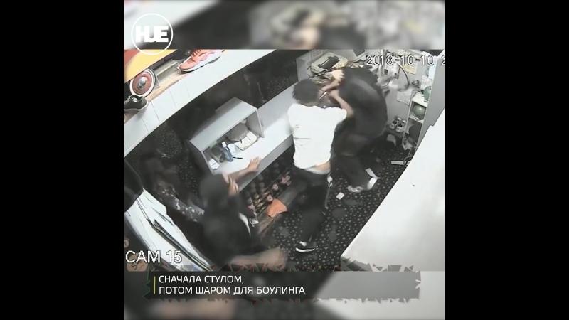 В Мичигане парни избили администратора в боулинг клубе шаром и стулом