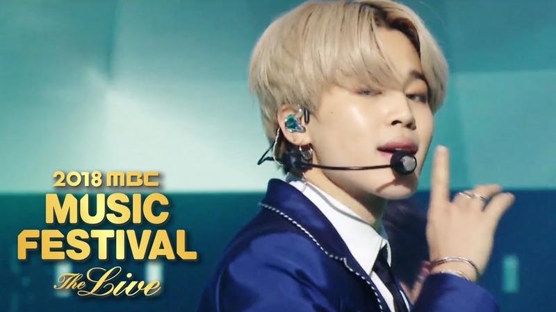 BTS IDOL 2018 MBC Music Festival