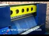 Станок автомат просечно-вытяжной сетки