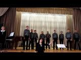 MVI_2181 - Вокальный ансамбль
