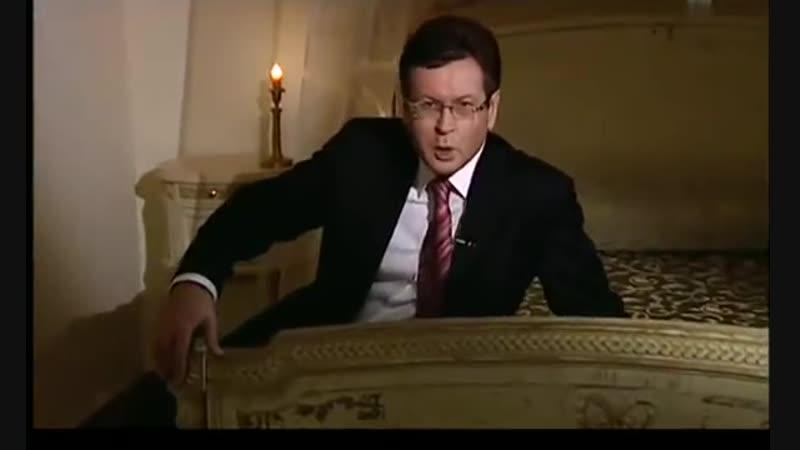 Александр Грибоедов. Ослепительно короткая жизнь / 2010 /