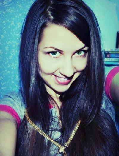 Анастасия Харченко, 9 ноября , Харьков, id115986543