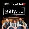 BILLY's BAND | 1 НОЯБРЯ