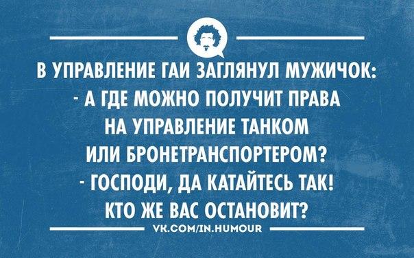 http://cs412422.vk.me/v412422486/9295/AelbGvwqZAY.jpg