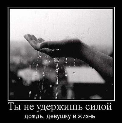 Джонни Дед, 22 июля 1983, Волгоград, id65596201