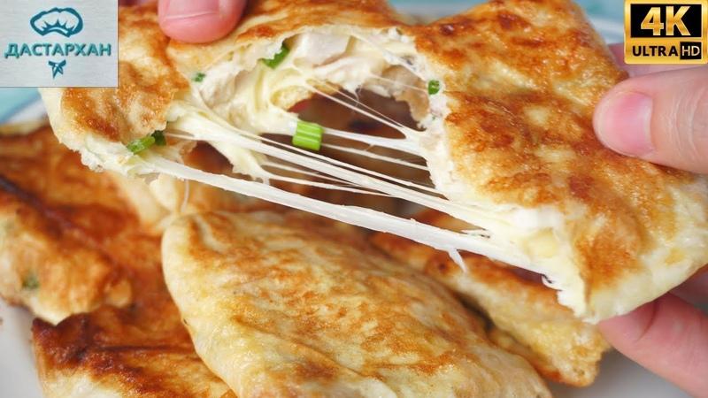 Вкуснейший Ленивый ПЕРЕКУС на Скорую Руку ☆ Гости будут в шоке! Улетная Хрустящая закуска из лаваша