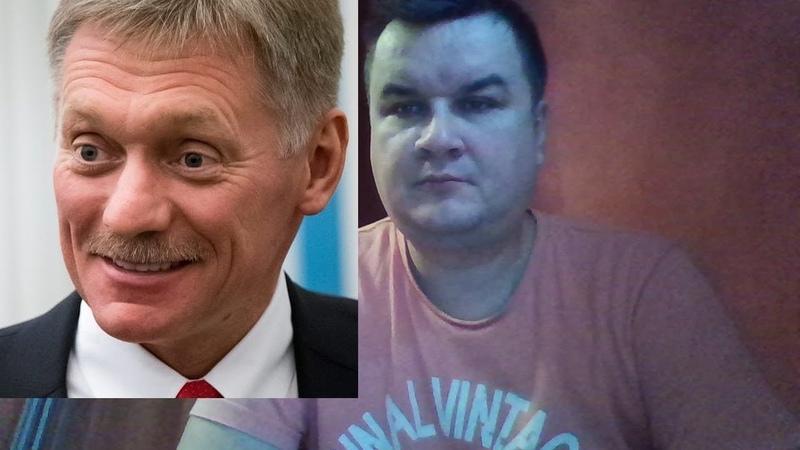 Песков отреагировал на слова премьера Польши по «Северному потоку-2»