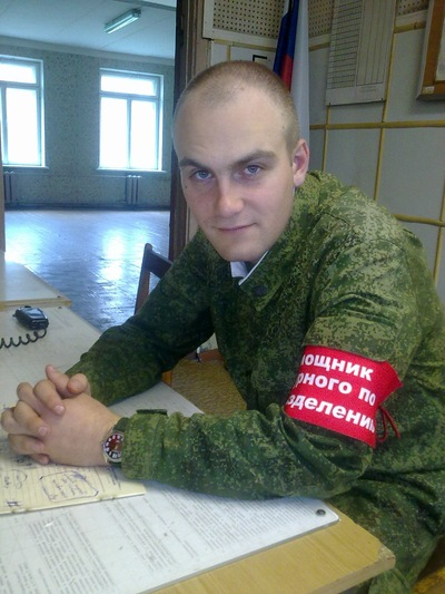 Антон Перцев, 17 августа 1990, Винница, id27447156