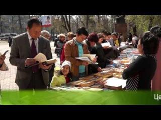 Уйгурская книжная выставка