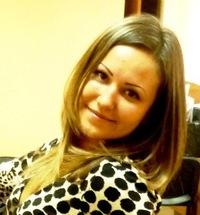 Светлана Максимова, 17 мая , Саратов, id8145784