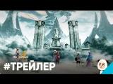 Трейлер DLC для Xenoblade Chronicles 2