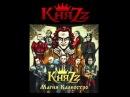 КняZz Зазеркалье Магия Калиостро 2014 Наше Радио