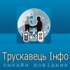 Truskavets Info