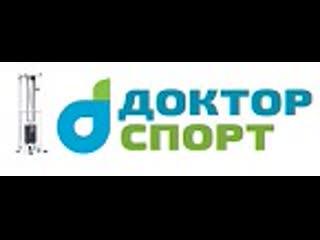 Аналог тренажера Бубновского Sanitas от компании Доктор Спорт