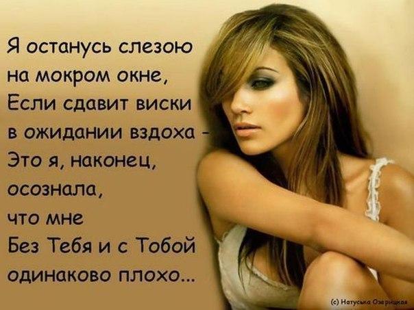 Доброе утро спокойной ночи любовь