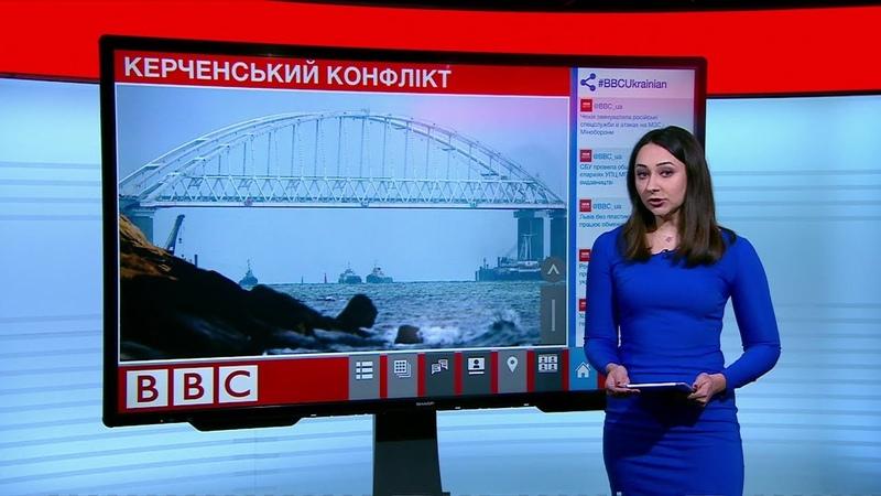 03.12.2018 Випуск новин: Марчук про Керченський конфлікт і Мінський процес