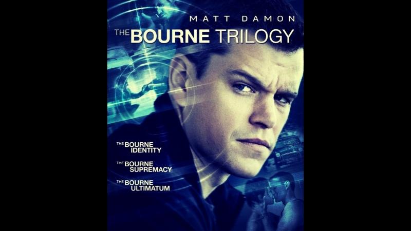 «Джейсон Борн».«Jason BourneTrilogy» «The Bourne Identity».«The Bourne Supremacy».«The Bourne Ultimatum».USA.(2002-2007).