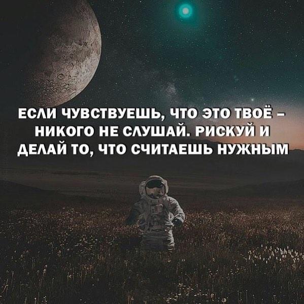 Фото №456242306 со страницы Екатерины Коваленко