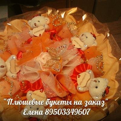 Елена Волынкина, 12 февраля , Одесса, id102181237