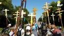 Многотысячный Крестный ход в Почаев 2018 Предпоследний день