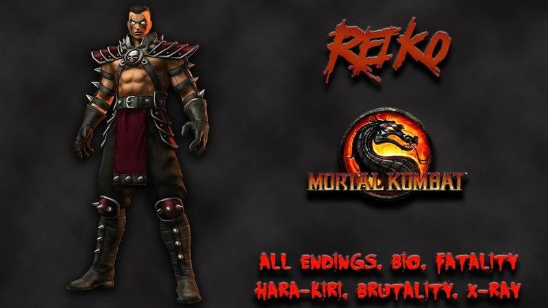 Mortal Kombat - All Fatality, Bio, Ending - Reiko