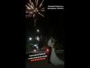Свадьба Максим и Екатерина 17 08 18