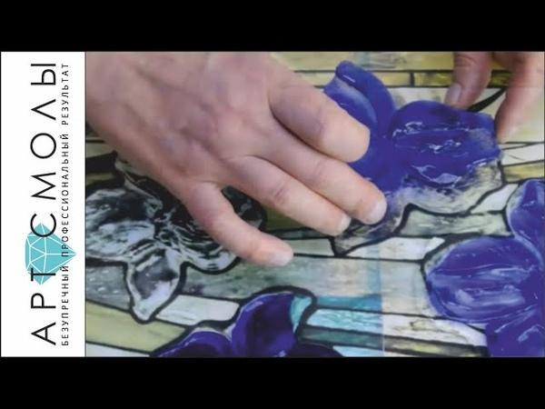 3D-ВИТРАЖ ИЗ ПОЛИМЕРНОЙ СМОЛЫ / 3D STAINED GLASS / POLYMER RESIN / МАСТЕР-КЛАСС