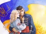 MADE in UKRAINE-Катюша