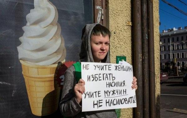 seks-forumi-dlya-zhenshin-s-foto-porno-izvrashenie-nad-devushkami-v-afrike