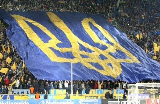 Український гімн найкращий у світі - ЮНЕСКО