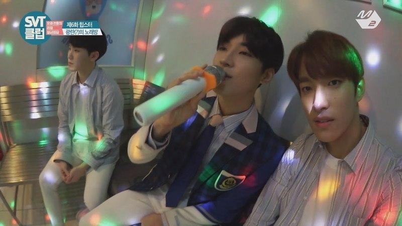 [SVT클럽] 6화: 현친 느낌 대박ㅋㅋ 세븐틴이 노래방에서 노는 법