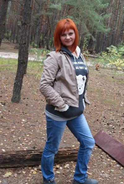 Алена Кириенко, 3 февраля , Житомир, id151322755
