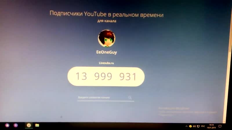 У Ивангая 14 000 000 подписчиков!
