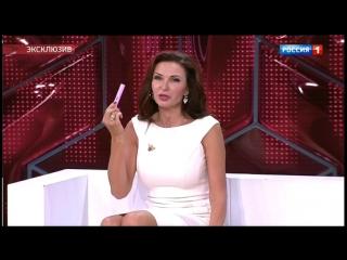 Андрей Малахов. Прямой эфир. Эвелина Блёданс беременна? – 17.09.2018