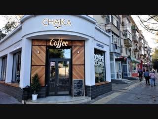 Обзор ресторанов и кафе г-к Анапа. Часть 1.