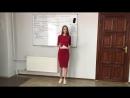 Александра Презентация таргетированной рекламы