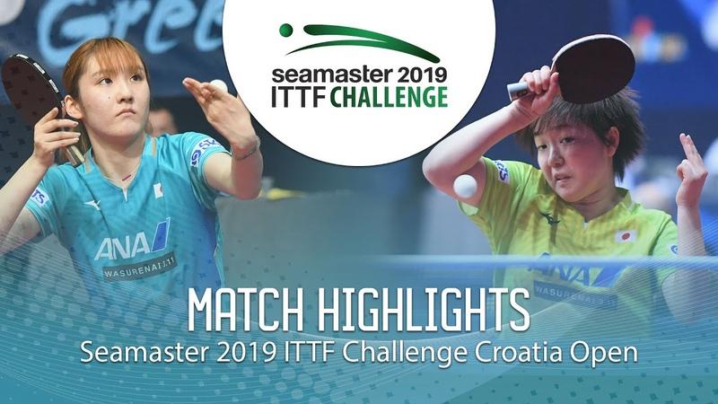 Kato Miyu vs Saki Shibata | 2019 ITTF Challenge Croatia Open (14)