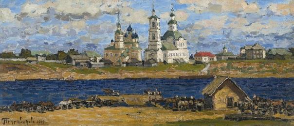 Пётр Иванович Петровичев (18 декабря 18741947) русский, советский художник-пейзажист. Родился в селе Высоково Ярославской губернии. Способности к рисованию проявились у мальчика еще в раннем