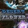 "Правила Войны ""Desert Flower"""