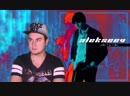 ALEKSEEV - реакция на песню Как ты там , Ваня Рассел.