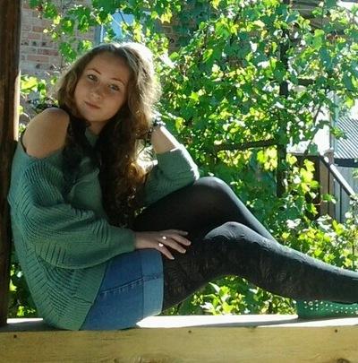 Ольга Санжарова, 11 июня 1998, Шахты, id126685059