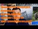 Оценка ТЕРАКТА в Кемерово Как шла подготовка к ДИВЕРСИИ Разведданные ТВ 27 03 2018